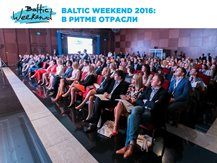 Baltic Weekend